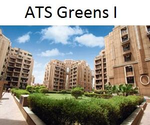 ATS GREENS I